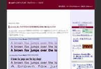 秋元@サイボウズラボ・プログラマー・ブログ.jpg