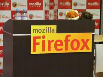 Firefox演台