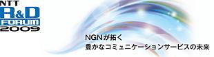 NTTR&D