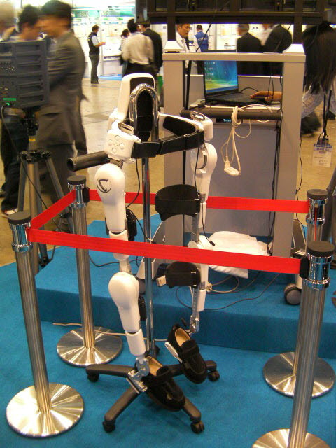ロボットスーツHAL2
