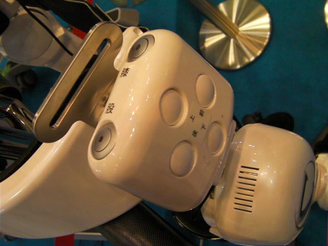 HALコントローラ2