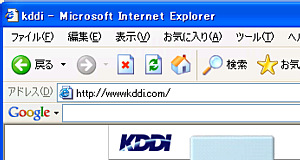kddi_phish.jpg