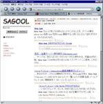 sagool2.jpg